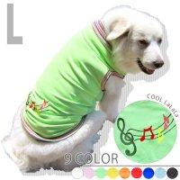 ドッグタンクトップ COOL de La La La 【Lサイズ(中型犬)】