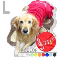 ドッグタンクトップ  COOL de La La La(フリル付き) 【Lサイズ(中型犬)】