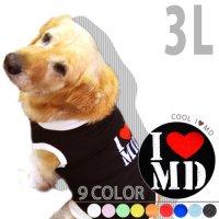 ドッグタンクトップ COOL I Love My Dog 【3Lサイズ(超大型犬)】