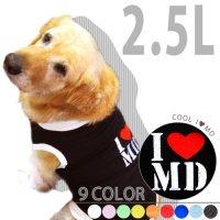 ドッグタンクトップ COOL I Love My Dog 【2.5Lサイズ(大型犬)】