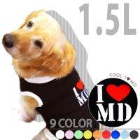 ドッグタンクトップ COOL I Love My Dog 【1.5Lサイズ(大型犬)】