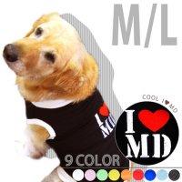 ドッグタンクトップ COOL I Love My Dog 【M/Lサイズ(中型犬)】