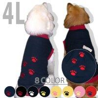 犬服 いぬ服 ドッグタンクトップ バロン 肉球刺繍【4Lサイズ(超大型犬)】日本製 メール便送料無料