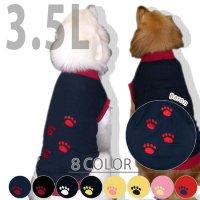 犬服 いぬ服 ドッグタンクトップ バロン 肉球刺繍【3.5Lサイズ(超大型犬)】日本製 メール便送料無料