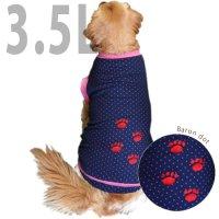犬服 いぬ服 ドッグタンクトップ バロン(紺水玉・切替タイプ) 肉球刺繍 【3.5Lサイズ(超大型犬)】日本製 メール便送料無料
