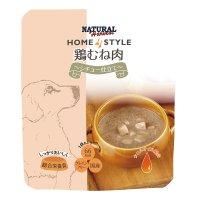 ドッグフード ナチュラルハーベスト ホームスタイル 鶏スペアリブ 120g