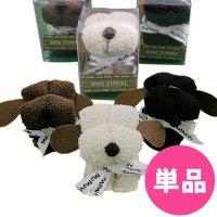 犬柄雑貨 ドッグマスコット タオルハンカチ (単品)