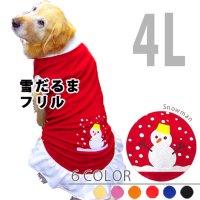 ドッグタンクトップ クリスマス 雪だるま 【4Lサイズ(超大型犬)】