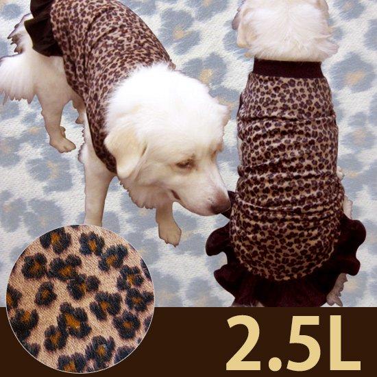 ドッグタンクトップ レオパード柄(フリル付き)【2.5Lサイズ(大型犬)】