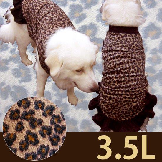 ドッグタンクトップ レオパード柄(フリル付き)【3.5Lサイズ(超大型犬)】