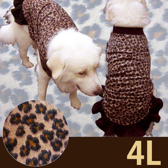 ドッグタンクトップ レオパード柄(フリル付き)【4Lサイズ(超大型犬)】