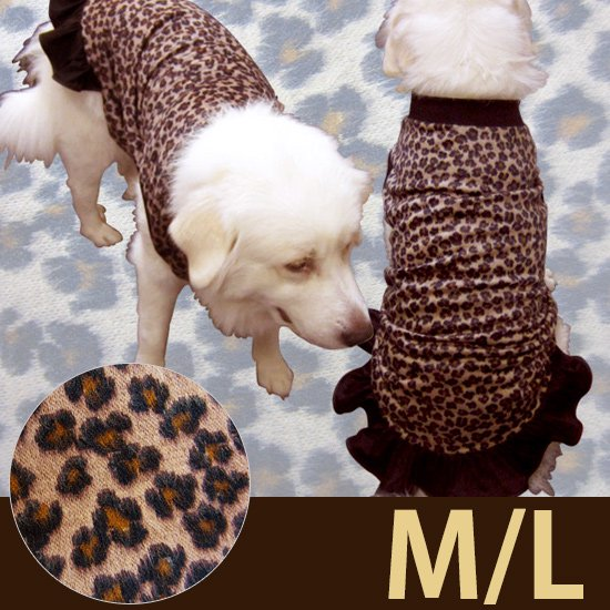 ドッグタンクトップ レオパード柄(フリル付き)【M/Lサイズ(中型犬)】
