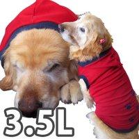 犬服 いぬ服 タンクトップパーカー バロン(フード付きタイプ) 肉球刺しゅう柄【3.5Lサイズ(超大型犬)】日本製 メール便送料無料