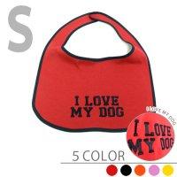 犬用スタイ・よだれかけ マジックテープタイプ 〜I LOVE MY DOG〜 【Sサイズ】