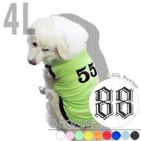 ドッグタンクトップ COOL Number (エンボス書体) 【4Lサイズ(超大型犬)】