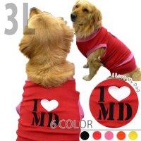 ドッグタンクトップ I LOVE My Dog(切替) 【超大型犬3Lサイズ】