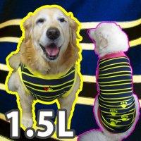 ドッグタンクトップ 紺×黄ボーダー(肉球刺繍入り) 【1.5Lサイズ(大型犬)】