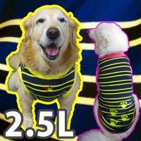 ドッグタンクトップ 紺×黄ボーダー(肉球刺繍入り) 【2.5Lサイズ(大型犬)】