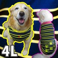 ドッグタンクトップ 紺×黄ボーダー(肉球刺繍入り) 【4Lサイズ(超大型犬)】