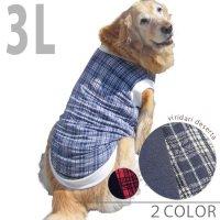 犬服・ドッグウェア オーガニックコットン100%・タンクトップ【3Lサイズ(超大型犬)】