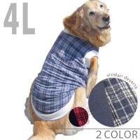 犬服・ドッグウェア オーガニックコットン100%・タンクトップ【4Lサイズ(超大型犬)】