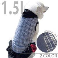 犬服・ドッグウェア オーガニックコットン100%・タンクトップパーカー(フリル付き)【1.5Lサイズ(大型犬)】