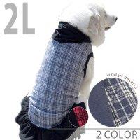犬服・ドッグウェア オーガニックコットン100%・タンクトップパーカー(フリル付き)【2Lサイズ(大型犬)】