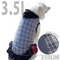 犬服・ドッグウェア オーガニックコットン100%・タンクトップパーカー(フリル付き)【3.5Lサイズ(超大型犬)】