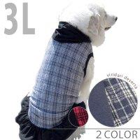 犬服・ドッグウェア オーガニックコットン100%・タンクトップパーカー(フリル付き)【3Lサイズ(超大型犬)】