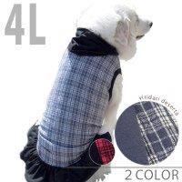 犬服・ドッグウェア オーガニックコットン100%・タンクトップパーカー(フリル付き)【4Lサイズ(超大型犬)】