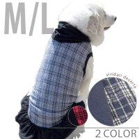 犬服・ドッグウェア オーガニックコットン100%・タンクトップパーカー(フリル付き)【M/Lサイズ(中型犬)】
