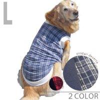 犬服・ドッグウェア オーガニックコットン100%・タンクトップ【Lサイズ(中型犬)】