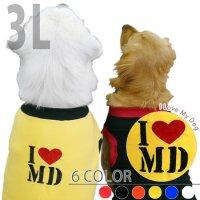 犬服 いぬ服 ドッグタンクトップ I LOVE My Dog 【3Lサイズ(超大型犬)】レターパック送料無料(代金引換別途送料600円〜)
