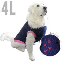 犬服 いぬ服 ドッグタンクトップ バロン(紺水玉) 肉球刺繍【4Lサイズ(超大型犬)】日本製 メール便送料無料