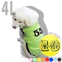 犬服 いぬ服 ドッグタンクトップ COOL Number (cast iron書体) 【4Lサイズ(超大型犬)】レターパック送料無料(代金引換別途送料600円〜)