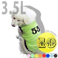 犬服 いぬ服 ドッグタンクトップ COOL Number (cast iron書体) 【3.5Lサイズ(超大型犬)】レターパック送料無料(代金引換別途送料600円〜)