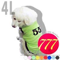犬服 いぬ服 ドッグタンクトップ COOL Number (classic書体) 【4Lサイズ(超大型犬)】レターパック送料無料(代金引換別途送料600円〜)