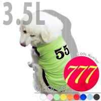 犬服 いぬ服 ドッグタンクトップ COOL Number (classic書体) 【3.5Lサイズ(超大型犬)】レターパック送料無料(代金引換別途送料600円〜)