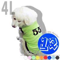 犬服 いぬ服 ドッグタンクトップ COOL Number (graffiti書体) 【4Lサイズ(超大型犬)】レターパック送料無料(代金引換別途送料600円〜)