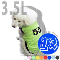 犬服 いぬ服 ドッグタンクトップ COOL Number (graffiti書体) 【3.5Lサイズ(超大型犬)】レターパック送料無料(代金引換別途送料600円〜)