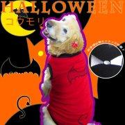 犬服 いぬ服 ドッグタンクトップ ハロウィン コウモリ 【4Lサイズ(超大型犬)】日本製 メール便送料無料