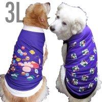 犬服 いぬ服 ドッグタンクトップ お正月や晴れの日に♪紫・全面プリントタンクトップ・和柄【3Lサイズ(超大型犬)】日本製 メール便送料無料(代金引換の場合別途送料)