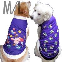 犬服 いぬ服 ドッグタンクトップ お正月や晴れの日に♪紫・全面プリントタンクトップ・和柄【M/Lサイズ(中型犬)】日本製 メール便送料無料(代金引換の場合別途送料)