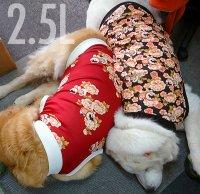犬服 いぬ服 ドッグタンクトップ お正月や晴れの日に♪狛犬・全面プリントタンクトップ・和柄【2.5Lサイズ(大型犬)】日本製 メール便送料無料(代金引換の場合別途送料)