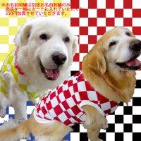 犬服 いぬ服 ドッグタンクトップ 市松文様プリントタンクトップ チェック柄【3.5Lサイズ(超大型犬)】日本製 メール便送料無料