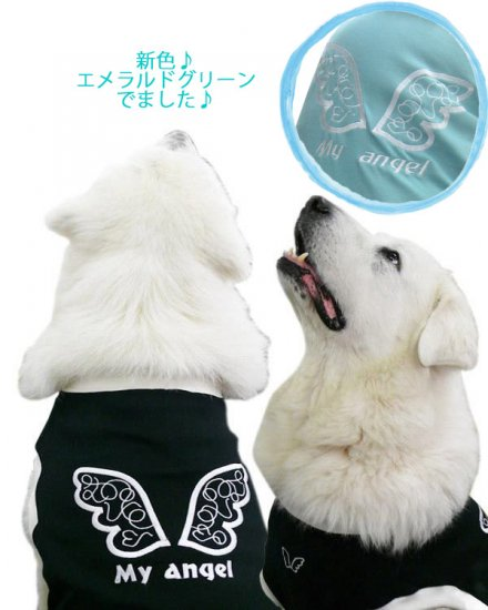 いぬ服 犬服 ドッグタンクトップ My angel 【4Lサイズ(超大型犬)】天使の羽 メール便送料無料(代金引換の場合別途送料)