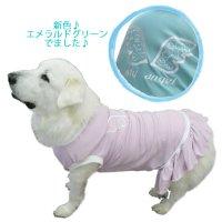 犬服 いぬ服 ドッグタンクトップ My angel (フリル付き) 【3Lサイズ(超大型犬)】天使の羽 レターパック送料無料(代金引換の場合別途送料)
