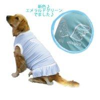 犬服 いぬ服 ドッグタンクトップ My angel (フリル付き)日本製 【2.5Lサイズ(大型犬)】メール便送料無料(代金引換の場合別途送料)