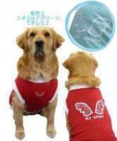 犬服 いぬ服 ドッグタンクトップ My angel 日本製【2.5Lサイズ(大型犬)】天使の羽 メール便送料無料(代金引換の場合別途送料)
