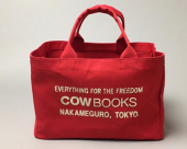 [COW BOOKS]Container Small (Red × Ivory)